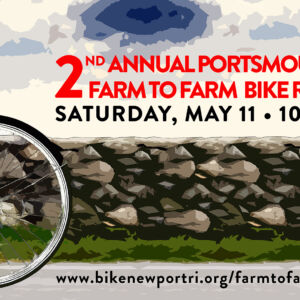 Farm to Farm Ride Banner 2019