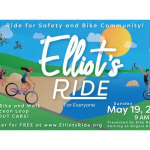 Elliot's Ride